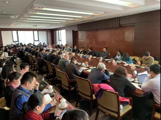 """第六届中国国际""""互联网+""""大学生创新创业大赛工作研讨会在教育部召开"""